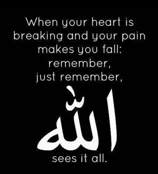 Allah Quotes, Islamic quotes, Beautiful Islamic quotes