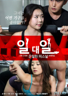 One on One 2017 Korean Adult Movie Online +18 Download