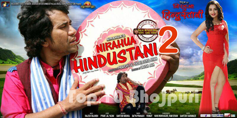 Dinesh Lal Yadav 'Nirahua' Upcoming  Films Nirahua Hindustani 2