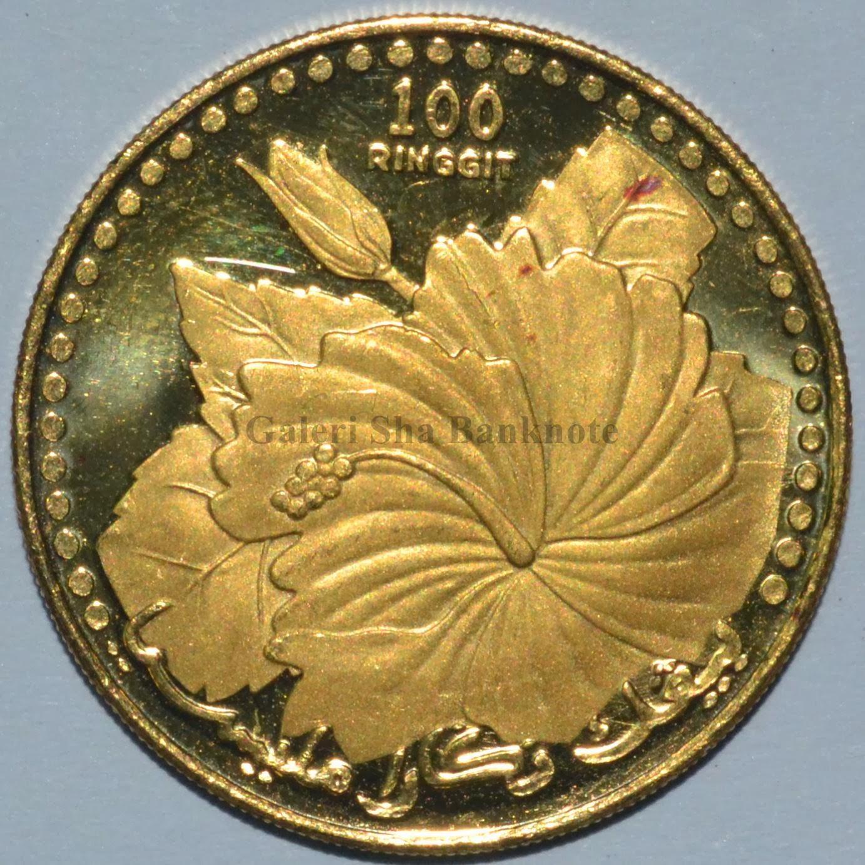 bank negara malaysia coin