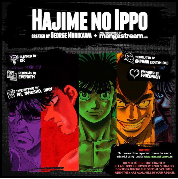 Hajime no Ippo - Chapter 1088