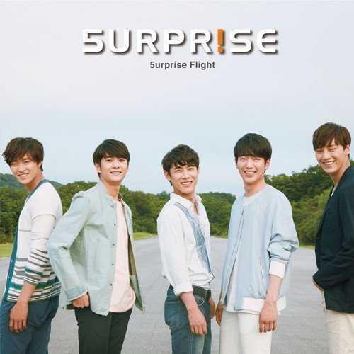 [Single] 5urprise – 5urprise Flight (2015.10.28/MP3/RAR)