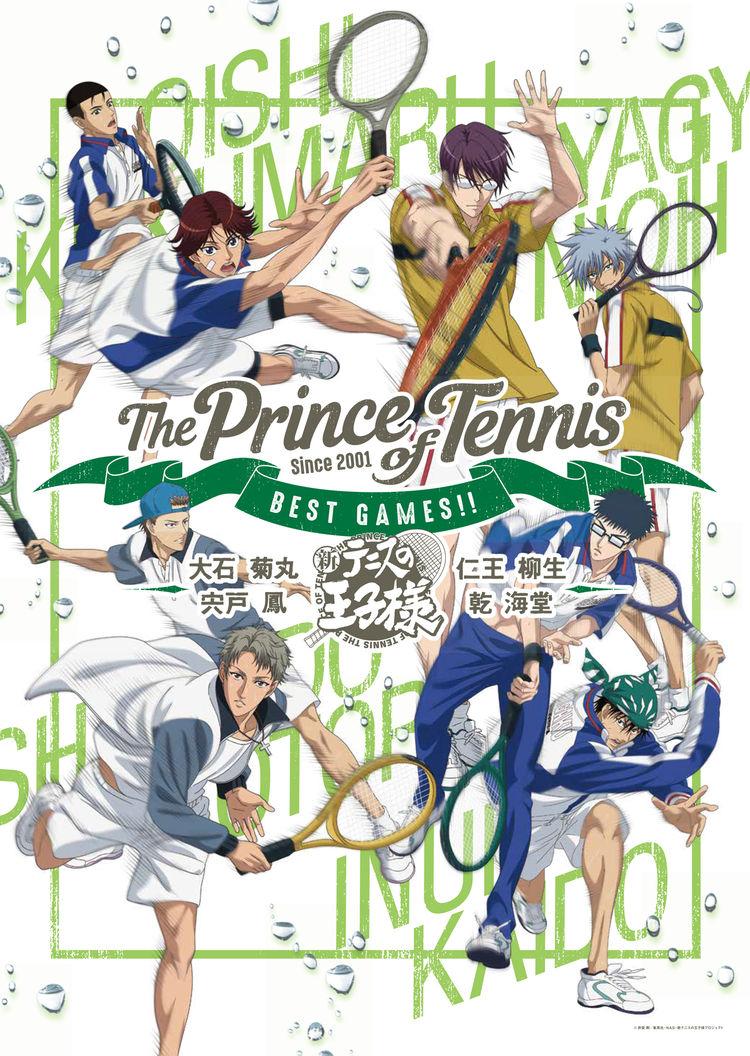 Hoàng Tử Tenis: Trận Đấu Hay Nhất