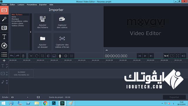 Movavi Video Editor 15.0.1 ايقوتاك