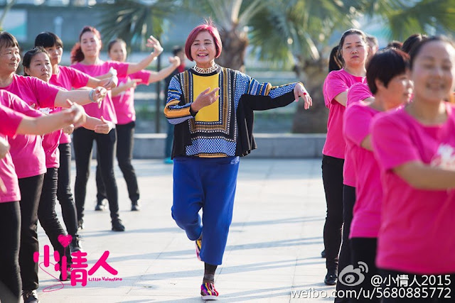 Little Valentine Chen Pei-Pei