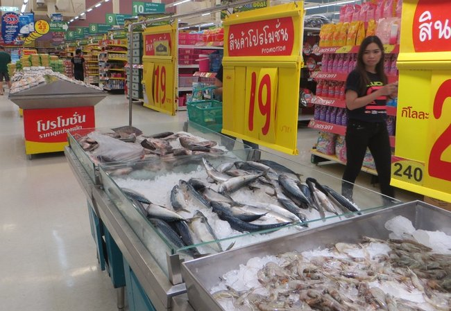 Дешевая рыбка Таиланд