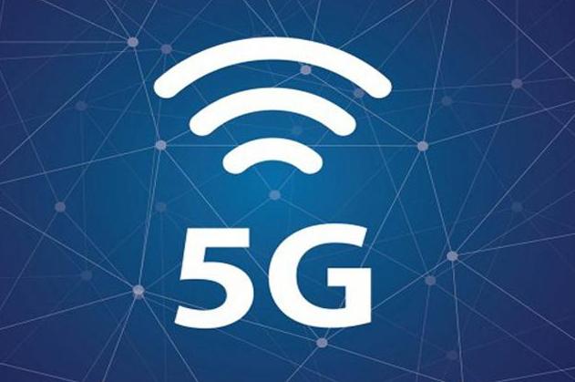 Mengenal Teknologi 5G Asian Games 2018