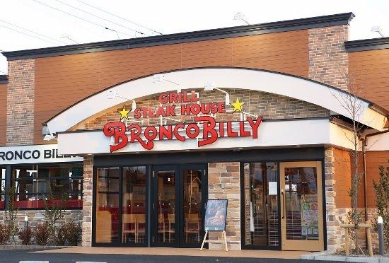 新しくできたブロンコビリーの平日ランチは超おすすめ!ランチや単品サラダバー食べ放題が680円でとってもお得
