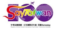 SayTaiwan - 12-25 Aug, 2011