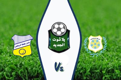 التعادل السلبي يخيم علي مواجهة الدراويش وطنطا في الدوري المصري