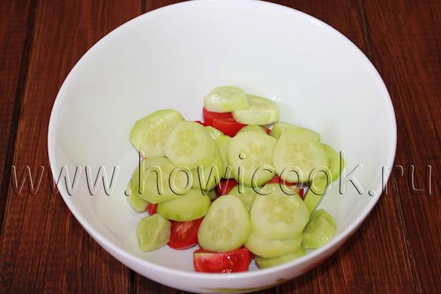 рецепт грузинского салата с пошаговыми фото