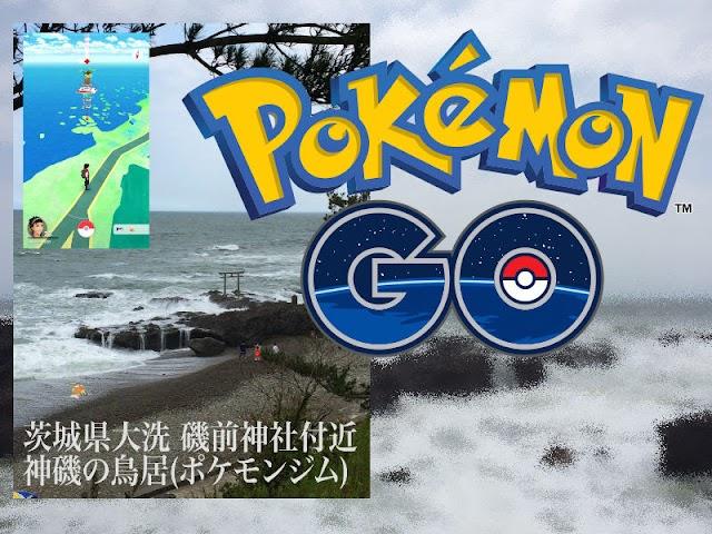【 Pokémon Go 】悲報!日本網民想打這擂台 根本在玩命