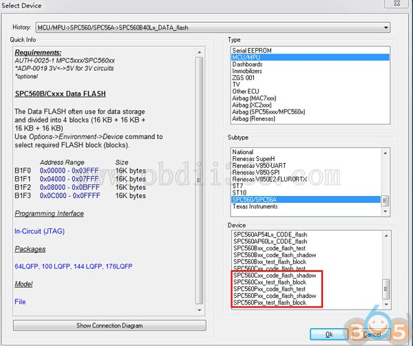 xprog-v584-software-5