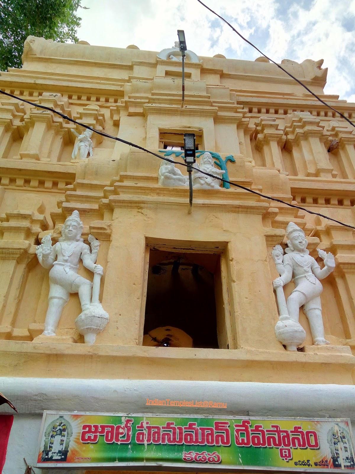 Jool Sri Mukhya Prana Hanuman Temple