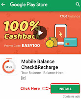how to earn free mobile balance