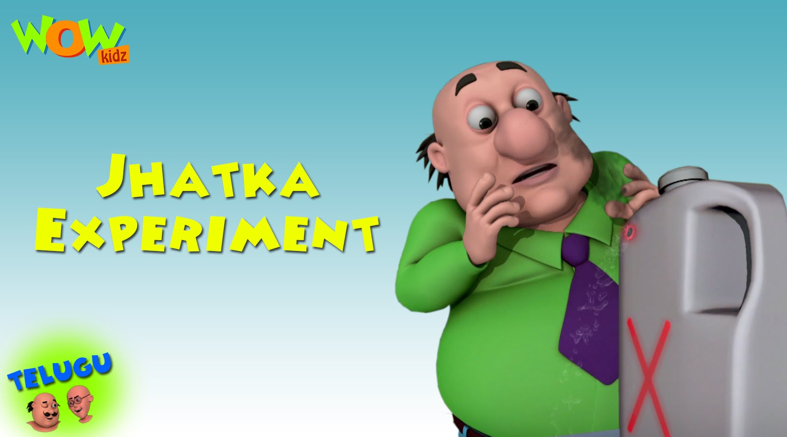 Motu Patlu – Jhatka Experiment 2016 Cartoon In Tamil Dubbed New Episodes Watch Online Youtube Free Download