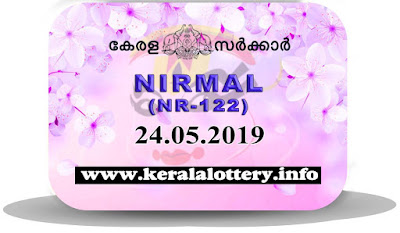 "KeralaLottery.info, ""kerala lottery result 24 05 2019 nirmal nr 122"", nirmal today result : 24-05-2019 nirmal lottery nr-122, kerala lottery result 24-5-2019, nirmal lottery results, kerala lottery result today nirmal, nirmal lottery result, kerala lottery result nirmal today, kerala lottery nirmal today result, nirmal kerala lottery result, nirmal lottery nr.122 results 24-05-2019, nirmal lottery nr 122, live nirmal lottery nr-122, nirmal lottery, kerala lottery today result nirmal, nirmal lottery (nr-122) 24/5/2019, today nirmal lottery result, nirmal lottery today result, nirmal lottery results today, today kerala lottery result nirmal, kerala lottery results today nirmal 24 5 19, nirmal lottery today, today lottery result nirmal 24-5-19, nirmal lottery result today 24.5.2019, nirmal lottery today, today lottery result nirmal 24-05-19, nirmal lottery result today 24.5.2019, kerala lottery result live, kerala lottery bumper result, kerala lottery result yesterday, kerala lottery result today, kerala online lottery results, kerala lottery draw, kerala lottery results, kerala state lottery today, kerala lottare, kerala lottery result, lottery today, kerala lottery today draw result, kerala lottery online purchase, kerala lottery, kl result,  yesterday lottery results, lotteries results, keralalotteries, kerala lottery, keralalotteryresult, kerala lottery result, kerala lottery result live, kerala lottery today, kerala lottery result today, kerala lottery results today, today kerala lottery result, kerala lottery ticket pictures, kerala samsthana bhagyakuri"
