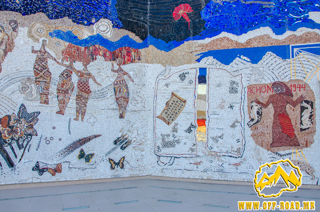 Mosaic - ASNOM memorial center in Pelince village, Macedonia