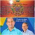 Juiz Eleitoral de Manicoré determina diplomação de Sabá e Jeferson dia 14