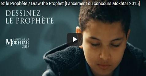 Tulisan Siswa Ini Menggetarkan Hati Gurunya Ketika Disuruh Menggambar Nabi Muhammad