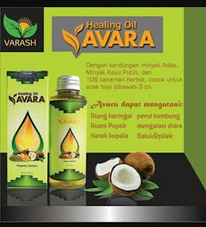 Avara Healing Oil (for infants and toddler