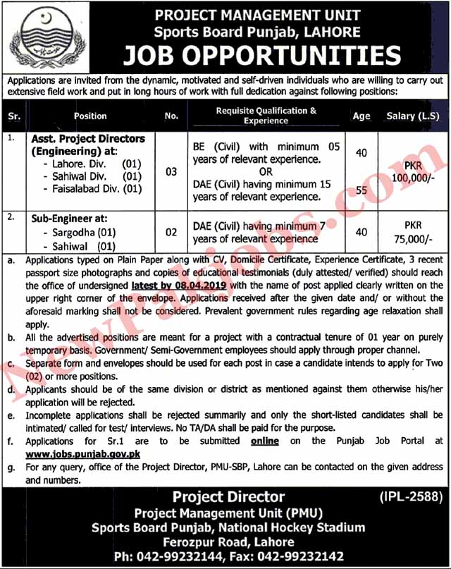 Jobs in Sprot Board Punjab Lahore for Engineers Online Apply 2019