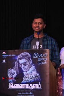 Inayathalam Tamil Movie Audio Launch Stills  0041.jpg