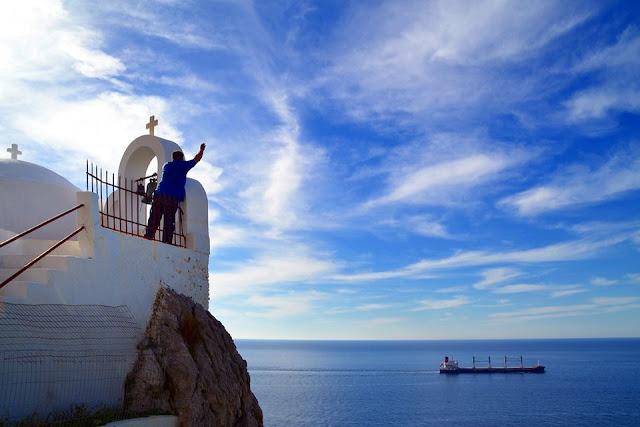 """Κουίζ: Πόσο καλά γνωρίζεις την Ελλάδα μέσα από το Περιοδικό """"Έπαθλο"""";"""