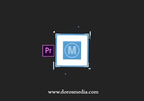 قوالب بريمير قالب عرض اللوغو بشكل متميز , intro logo لبرنامج الادوبي بريمير Premiere Templates