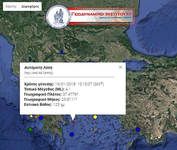 Σεισμός 4 Ρίχτερ ανοικτά της Ύδρας