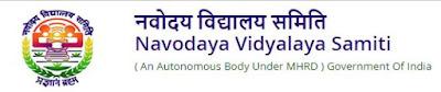 Jawahar Navodaya Vidyalaya Result 2018 For Class 6
