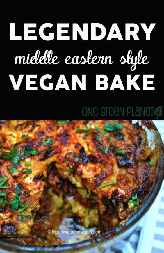Middle Eastern-Style Veggie Bake
