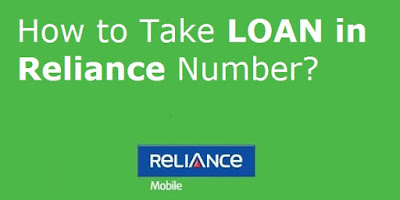 reliance loan number