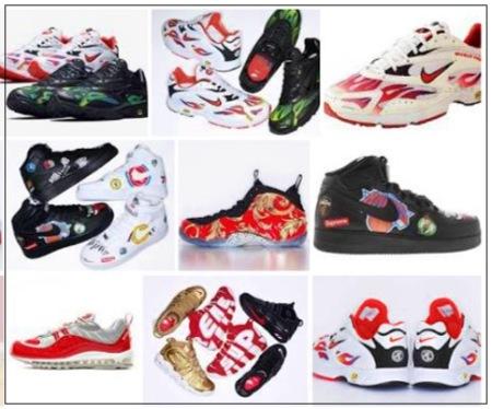 ff1e44496 Setelah berkali-kali suksesberkolaborasiakhirnya sneakersterbaru Nike x  Supreme diluncurkan lagi. Supreme x Nike Force 1 Mid ini pasti langsung  mencuri ...
