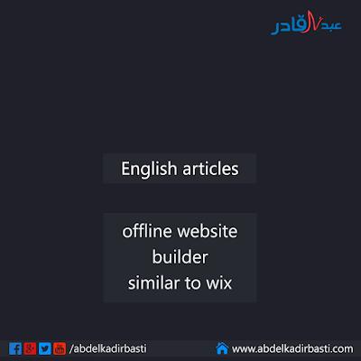 offline website builder similar to wix