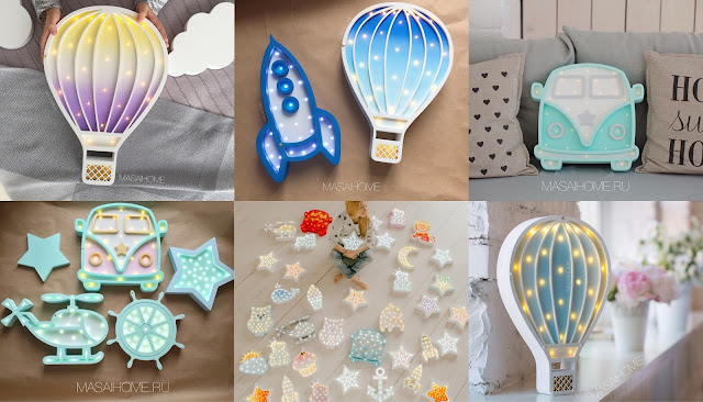 декоративные фонарики для детской комнаты или гостинной