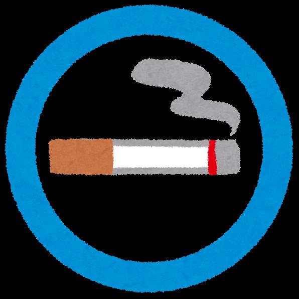 禁煙コーナー(精神病棟類似施設禁煙の問題を考え …