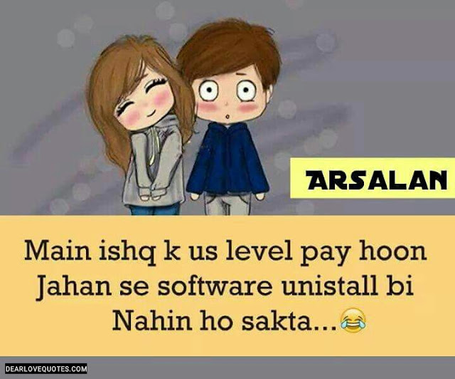 Beautiful Sad Love Quotes: Inspiring Sad Urdu Poetry With Images