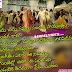 Chiru Chiru Navvula Song Lyrics From Mr. Majnu (2018) | Telugu Movie