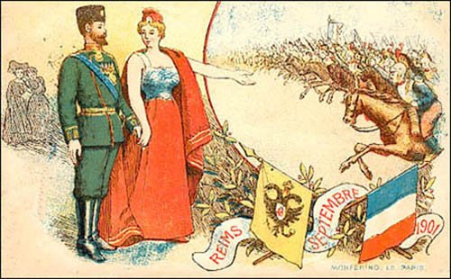 Postcard celebrating the military review that brought together 140,000 French soldiers, near Reims September 21, 1901 - Russophilia
