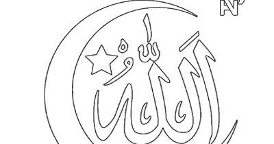 Mewarnai Kaligrafi Allah Mewarnai Gambar