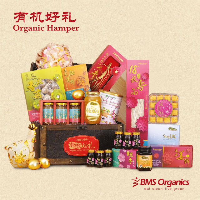 BMS Organics Healthy & Nutritious Chinese New Year Organic Hampers 2017 RM 888