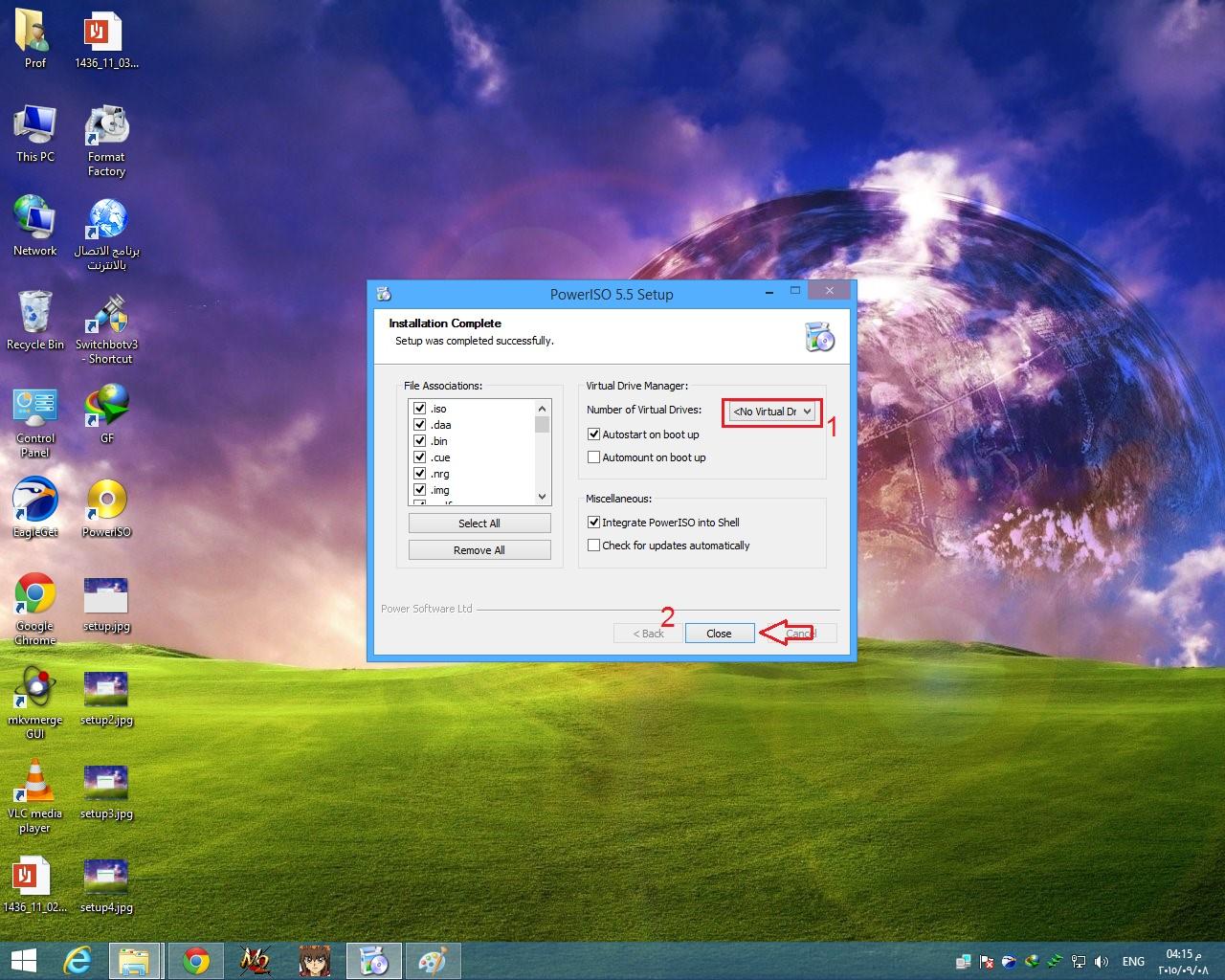 تحميل برنامج Power Iso وكيفية حرق الويندوز على اسطوانه او فلاشه USB