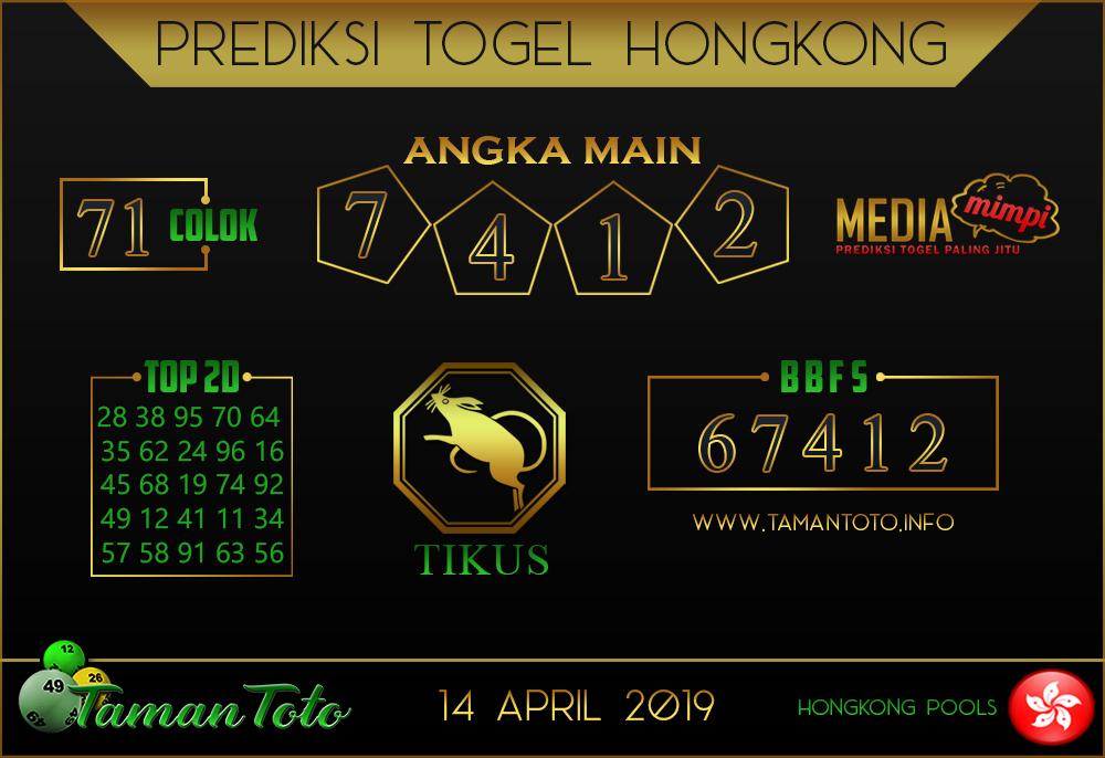 Prediksi Togel HONGKONG TAMAN TOTO 14 APRIL 2019