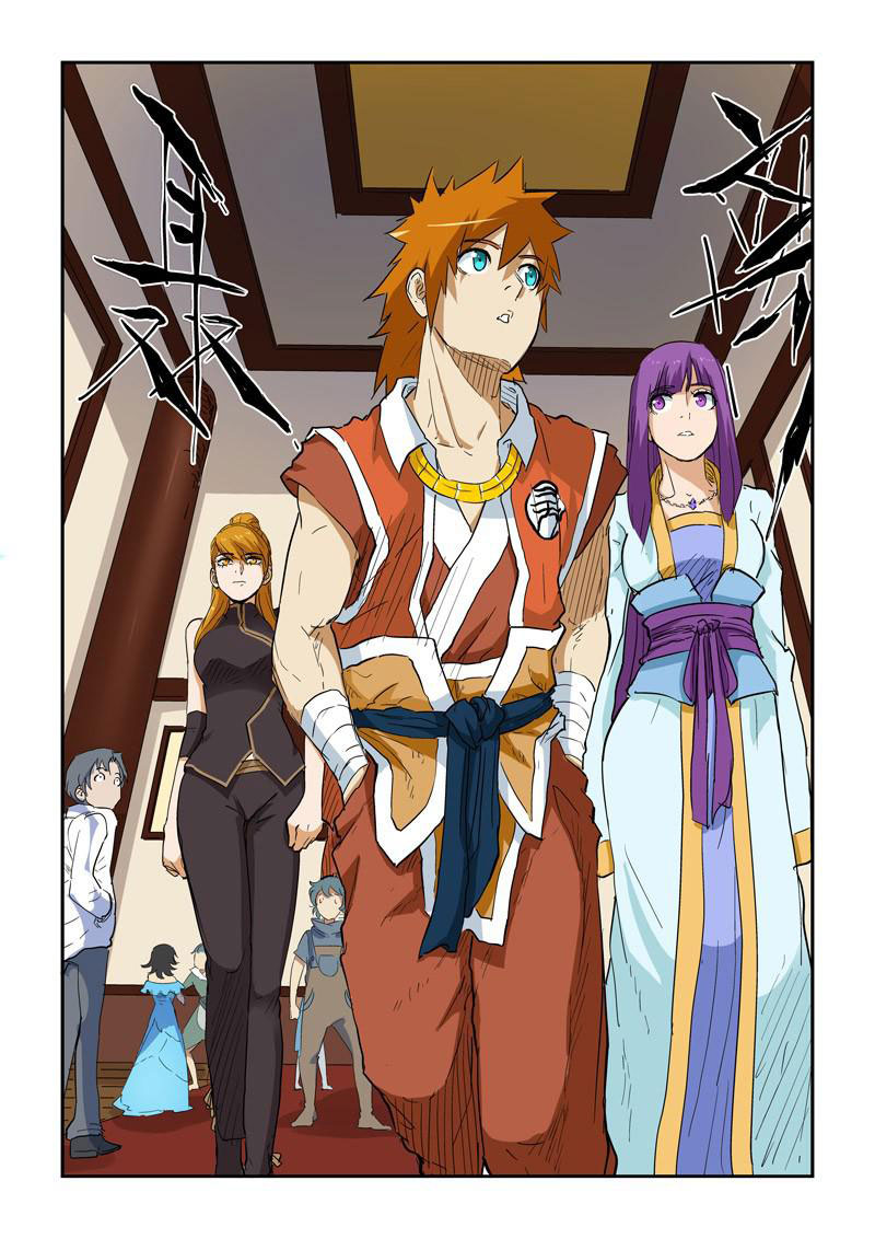 Tales of Demons and Gods ตอนที่ 138.2 หน้า 4