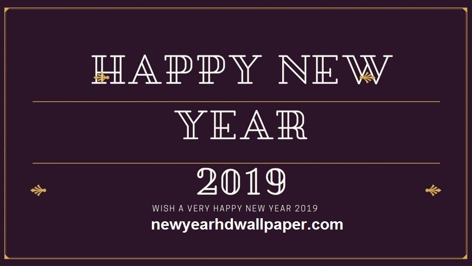 happy new year quotes 2019
