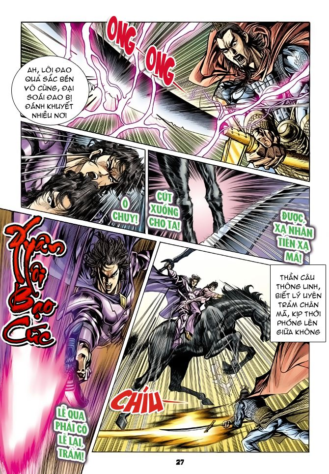 Đại Đường Uy Long chapter 50 trang 27