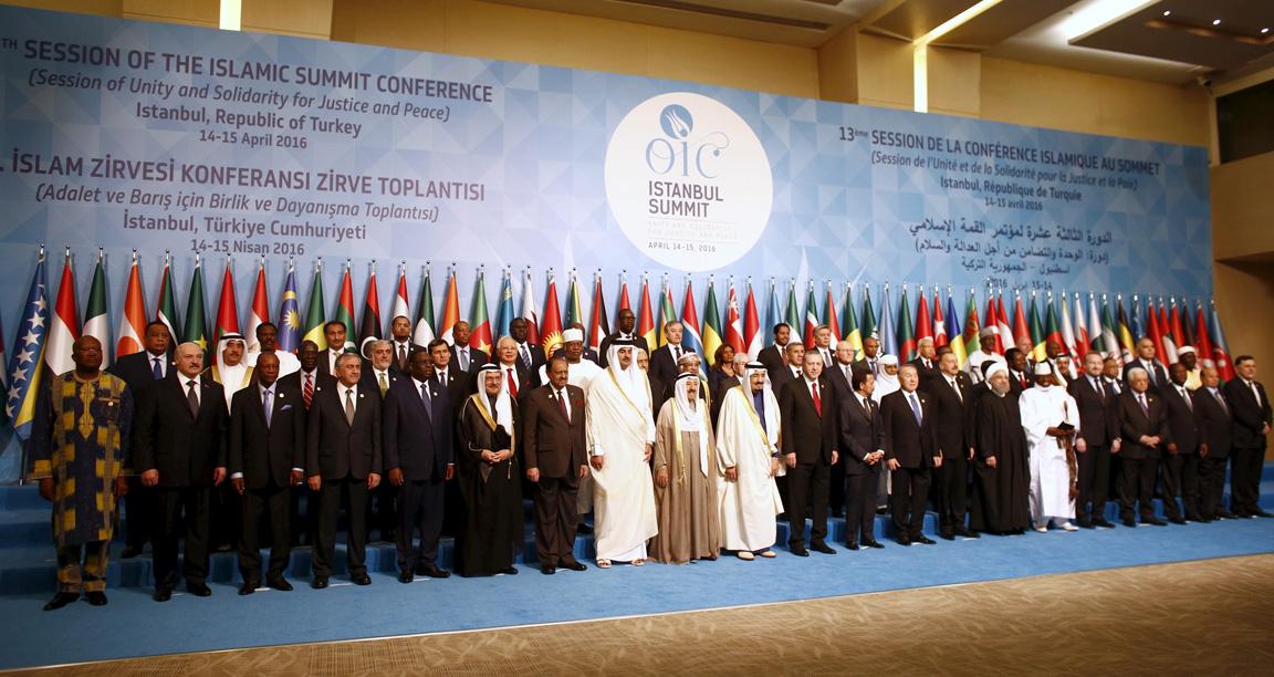 "9986038aa6ff ... προξενούν έκπληξη"" ανακοινώσεις σαν αυτές που προέκυψαν από την έκτακτη  συνεδρίαση του Οργανισμού Ισλαμικής Συνεργασίας στην Κωνσταντινούπολη  σχετικά με ..."