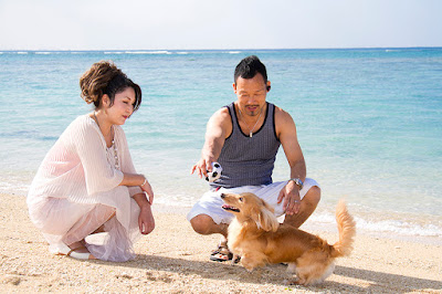 沖縄 カップルフォト