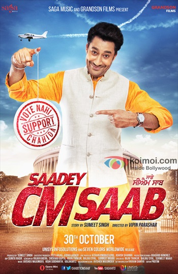 Saadey CM Saab 2016 Punjabi Movie Download
